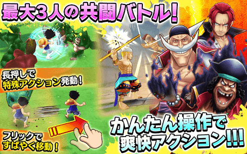 One Piece Thousand Storm V1 28 4 Mod Apk Weaken Monster More Apk Android Free