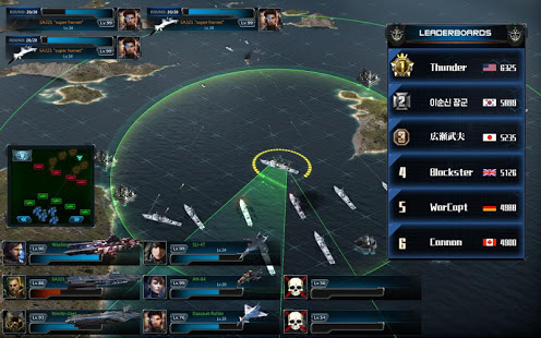 Battle Warship Naval Empire v1.4.8.3 Mod APK A lot of stamina - Apk Android  Free