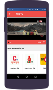Media Video Apk Android Free