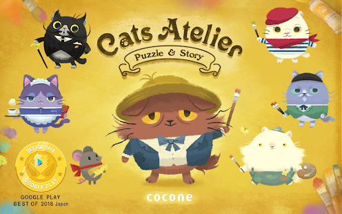 cats-atelier-a-meow-match-3-game-2-6-0-mod-unlimited-money
